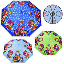 Зонт детский Brawl Stars UM523 (60шт|5) зеленый, синий, голубой, р-р трости – 66 см