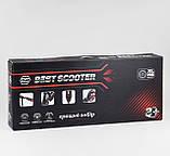 "Двоколісний Самокат ""Best Scooter"" 48659, фото 7"