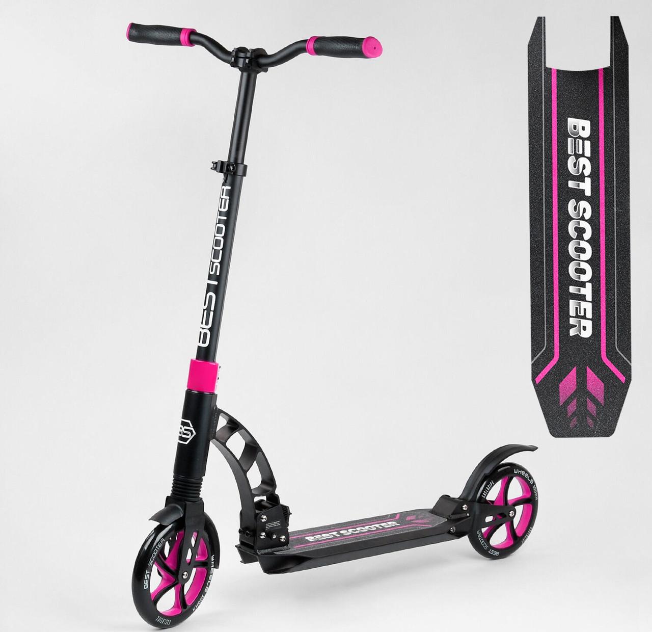 "Двоколісний Самокат ""Best Scooter"" 48659"