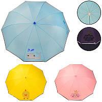Зонт детский UM5474 (60шт) с прозрачным окошком, светоотражающая лента, 3 вида, р-р трости – 64 см,