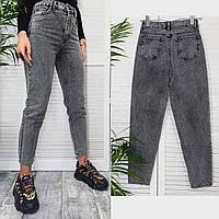 Жіночі стильні джинси МОМ, фото 1