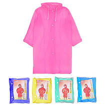 Дождевик детский RC6261 (100шт) на кнопках, размеры M-65см, L-70см, XL-85см, 5 цветов, р-р упаковки – 20*25 см