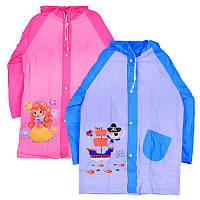 Дождевик детский для девочки Розовый на кнопках RC6262
