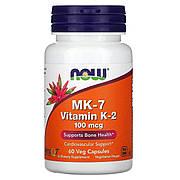Витамин К-2, K-2 (MK7), Now Foods, 100 мкг, 60 вегетарианских капсул
