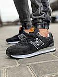 Кросівки чоловічі 18029, New Balance 574, чорні, [ 41 42 43 44 45 46 ] р. 41-26,5 див., фото 2