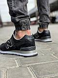 Кросівки чоловічі 18029, New Balance 574, чорні, [ 41 42 43 44 45 46 ] р. 41-26,5 див., фото 4