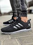 Кроссовки мужские 18591, Adidas, черные [ 44 46 ] р.(41-26,5см), фото 3