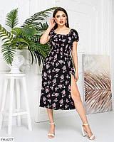 Платье весеннее женское модное стильное красивое молодежное летнее