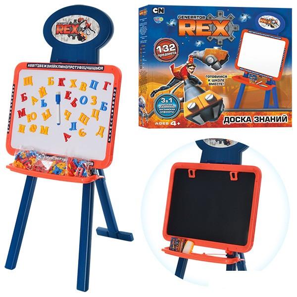 Детский двухсторонний мольберт Generator Rex от компании CARTOON NETWORK.  Доска знаний  132 предмета. 3 языка