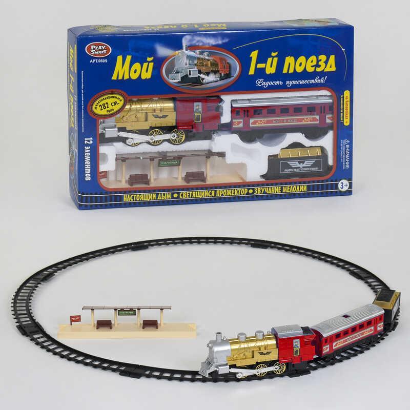 """Залізниця 0609 """"Мій 1-й поїзд"""" (12) Play Smart, на батарейці, 12 елементів, дим, світло прожектора,"""