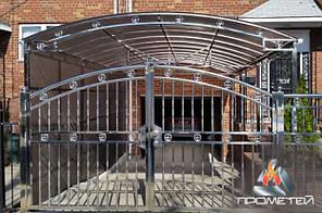 Навес из нержавеющей стали для автомобиля в частный двор