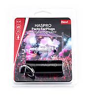 Беруши для вечеринок HASPRO PARTY Ear Plugs (Польша)
