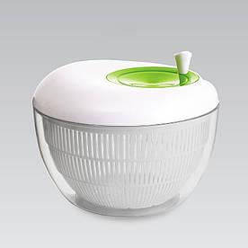 Сушка для зелени Maestro MR-1736 2,5 л