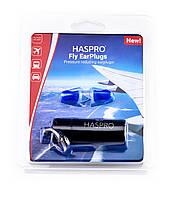 Беруши для полета HASPRO FLY Ear Plugs (Польша)