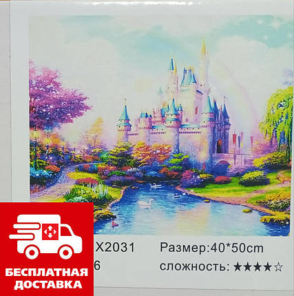 """Картина-розфарбування по номерах на полотні 40*50 """"Замок"""" (набір акрилових фарб 26 кольорів + 3 кисті), фото 2"""