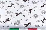 Ситец с жирафами и слониками, ширина 95 см, фото 2