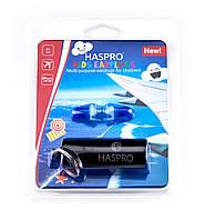 Беруши для полета детские HASPRO FLY Ear Plugs (Польша)