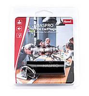 Беруши для офиса HASPRO OFFICE Ear Plugs (Польша)