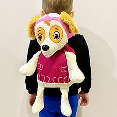 Дитячий рюкзак Щенячий патруль Скай