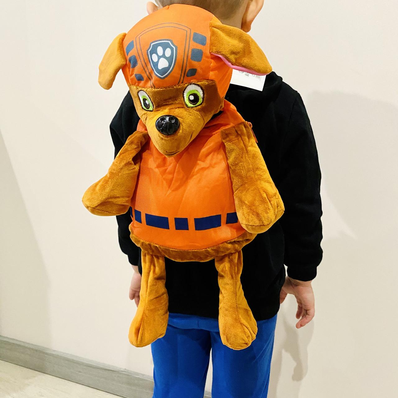 Дитячий рюкзак Щенячий патруль Зума