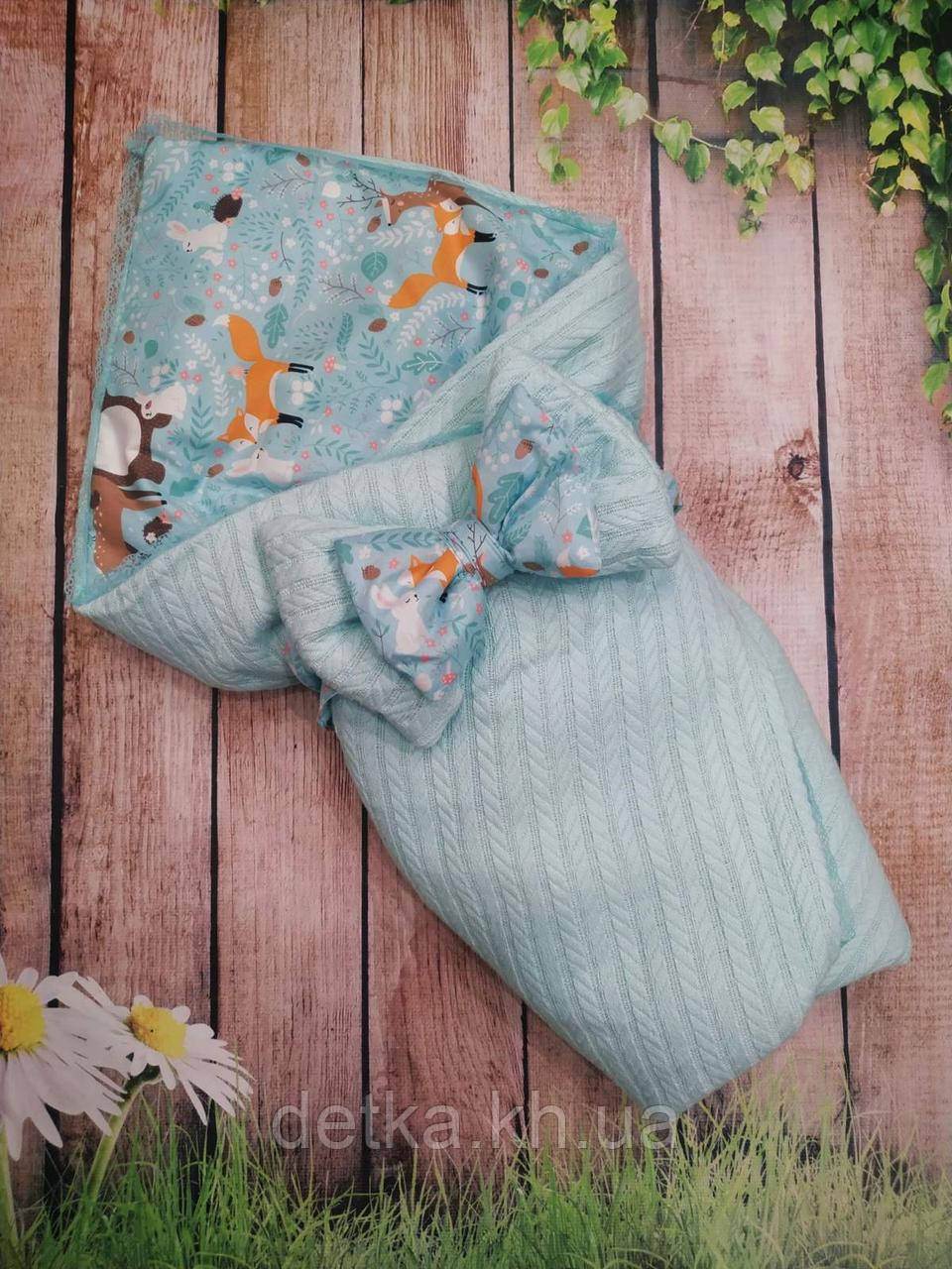 Нарядный конверт, одеяло для новорожденного