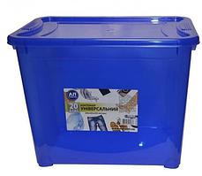 Контейнер для игрушек 37,5х26х29,4см 20 литров