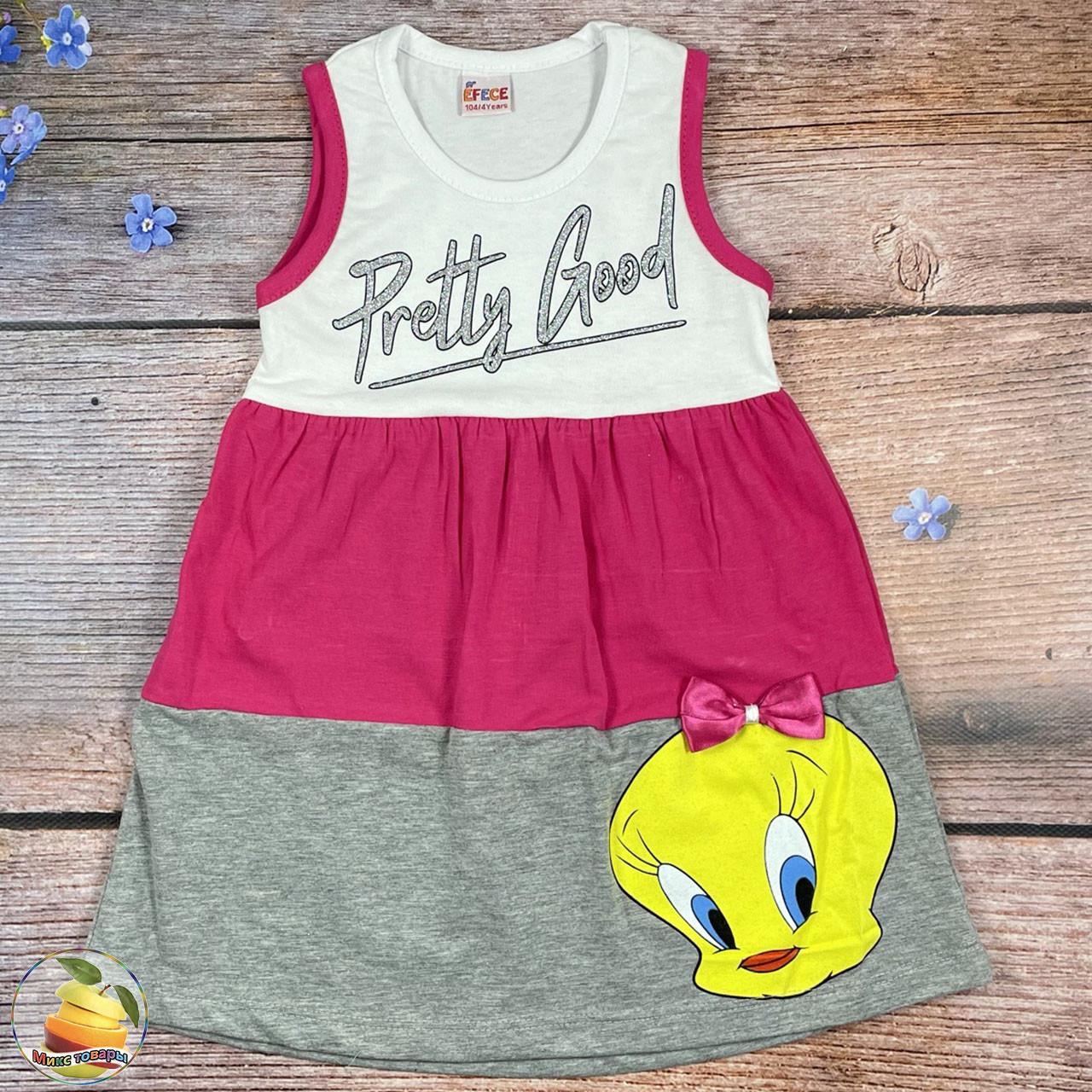Детское платье без рукавов Размер: 104,110,116,122,128 см (01840-2)