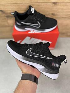 Мужские спортивные кроссовки Air Zoom Black / White