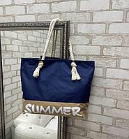 Пляжная сумка яркая льняная летняя с веревочными ручками синяя