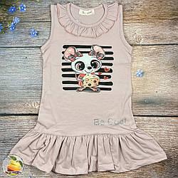 Дитяче плаття на літо Розмір: 110,116,122,128 см (01843-1)