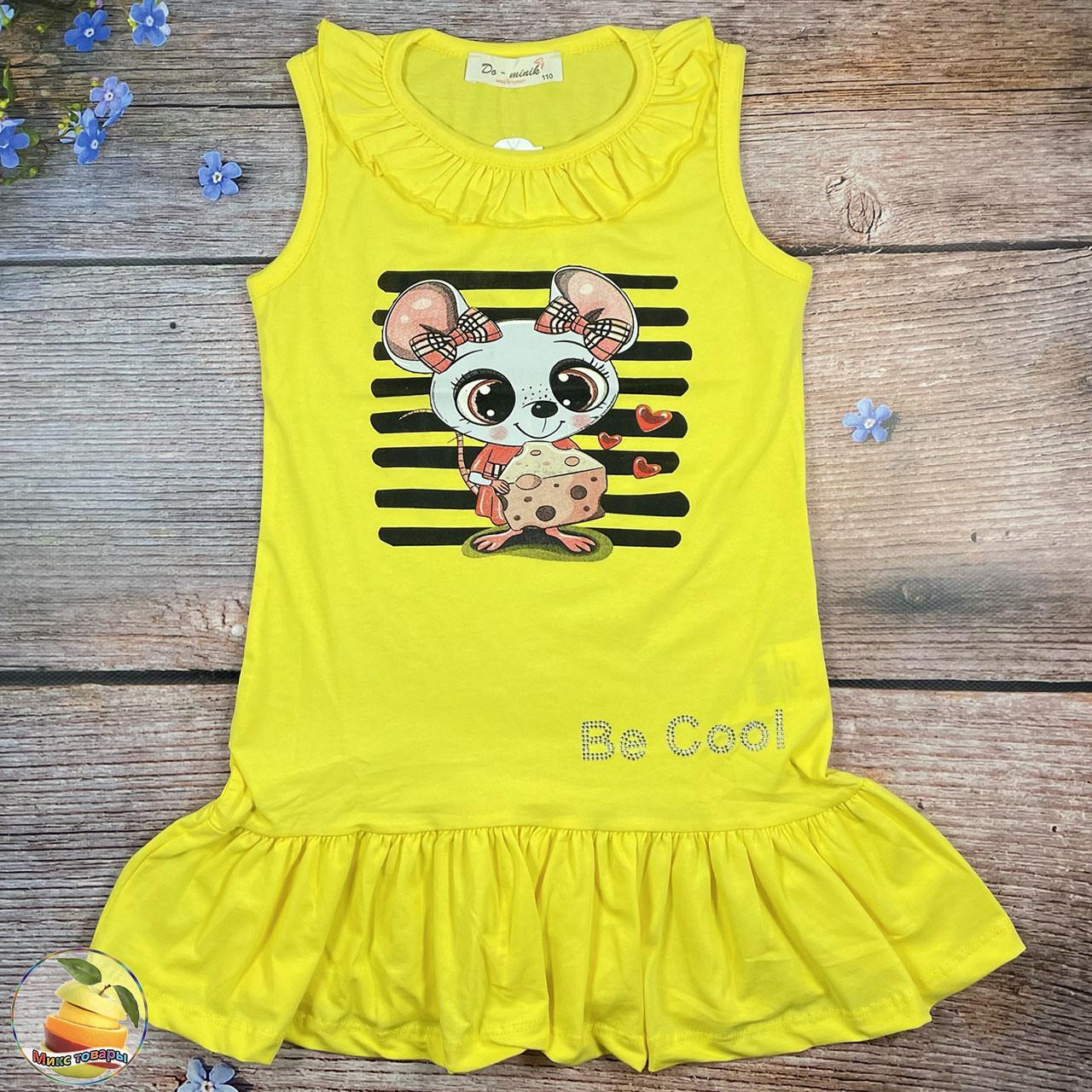 """Платье для девочки """"Мышка"""" Размер: 110,116,122,128 см (01843-2)"""