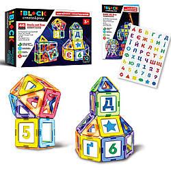 Конструктор магнітний IBLOCK PL-920-03, 46 деталей, інструкція укр. алфавіту, цифрами, геометр. фігурами.