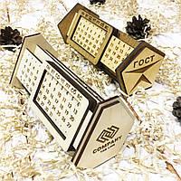 Настольный органайзер вечный календарь