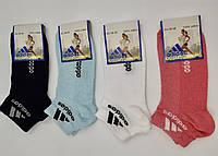 Женские спортивные носки ТМ Adidas Сетка оптом.