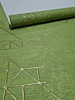 Обои Левада 2 8655-10 винил горячего тиснения на флизелине,длина 15 м ширина 1.06 м=5 полос по 3 м каждая