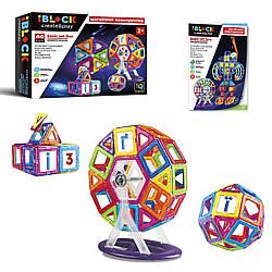 Конструктор магнітний IBLOCK PL-920-04, 58 деталей, інструкція укр, алфавіту, цифрами, геометр. фігурами.