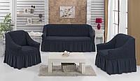Чехол на трехместный диван и два кресла графитовый, фото 1