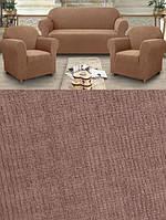 Чехол на диван и два кресла из плотной ткани