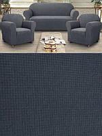 Чехол на диван и два кресла из плотной ткани графитовый