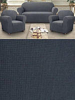 Чохол на диван і два крісла з цупкої тканини графітовий