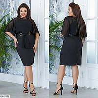 Витончене ніжне плаття з шифоновою накидкою і поясом у комплекті Розмір: 48-50, 52-54, 56-58 арт. 232