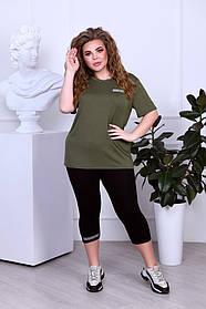 Летний женский костюм футболка + капри Большого размера