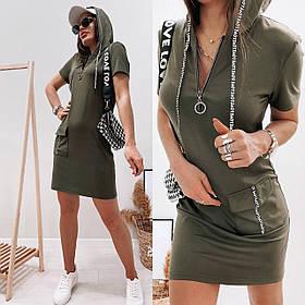 Короткое летнее платье  с капюшоном и накладным карманом Размеры 42-44, 46-48, 50-52, 54-56