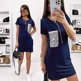 Короткое летнее платье  Размеры 42-44, 46-48, 50-52, 54-56