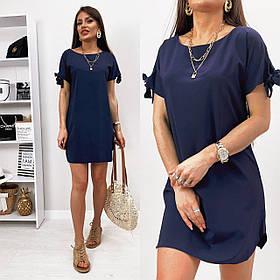 Свободное летнее платье  Размеры 42-44, 46-48, 50-52, 54-56