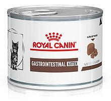 Royal Canin Gastrointestinal KITTEN вологий корм для кошенят при порушеннях травлення 195 г