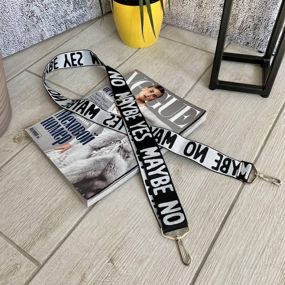 Ремешок широкий текстильный 40 мм для женской сумки Maybe РМЕЙ