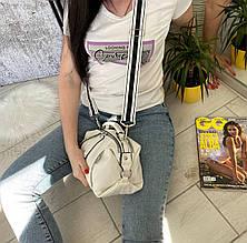 Ремешок широкий текстильный 40 мм для женской сумки Полоски РПОЛ, фото 3
