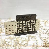 Настольный вечный календарь с логотипом 27,5х21х0,9см