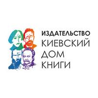 Киевский Дом Книги
